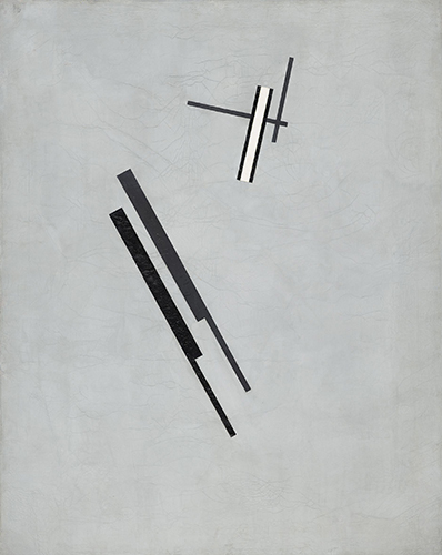 MFolkwang_Bauhaus am Folkwang_Moholy Nagy_Q XXV, 1923_300dpi_G 369