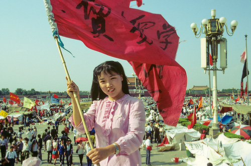 stern-29_Peking_Studentendemo_Harald-Schmitt