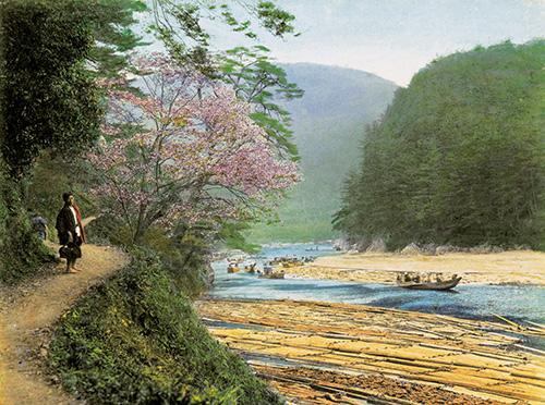 Japan 195B_JAPAN_1900_XL_01187