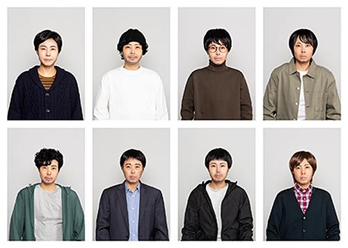 Pressefoto Rie Yamada Familie suchen Fotoraum Koeln