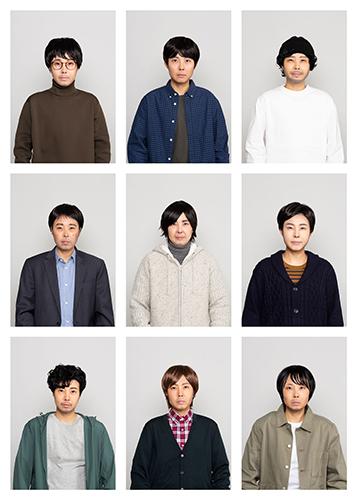 Pressefoto-Rie-Yamada-Familie-suchen-Fotoraum-hochformat--Koeln